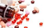 Витамины при варикозе