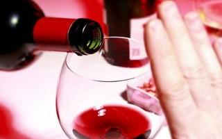 Можно ли употреблять алкоголь при варикозе и в каких дозах?