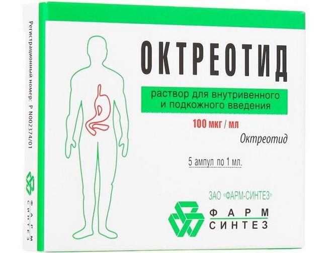Октреотид