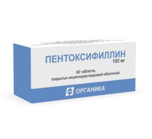 Гипотензивные препараты при беременности