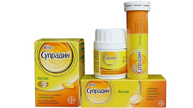 Вита-Супрадин Актив в качестве витаминно-минерального комплекса